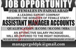 Assistant Manager Accounts Required