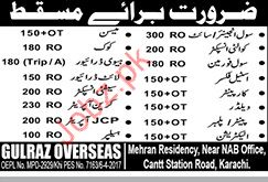 Civil Engineer and Meson required
