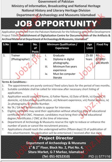 Photographer required for Ministry of Information 2017 Jobs
