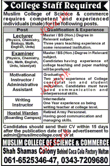 Lecturers, Administrative Assistants and Instructors Wanted