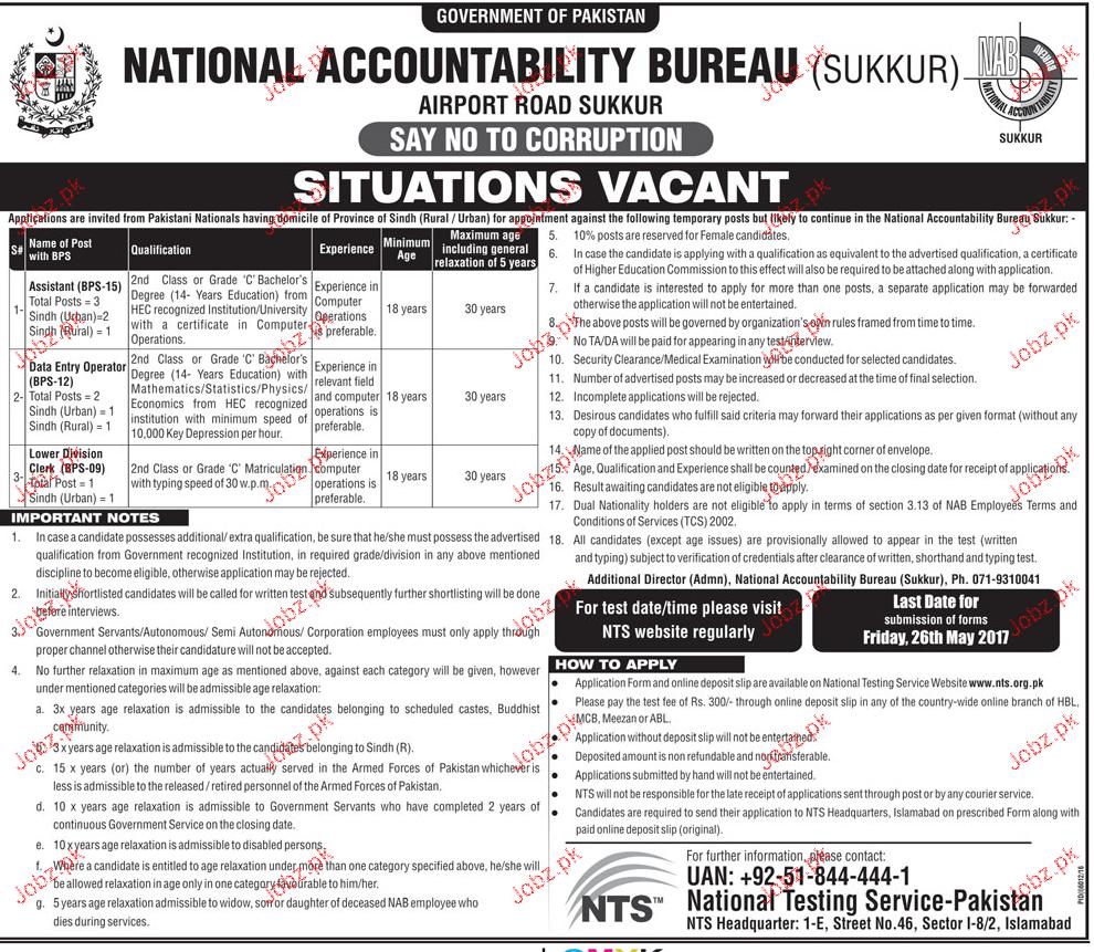 National Accountability Bureau NAB Career Opportunity