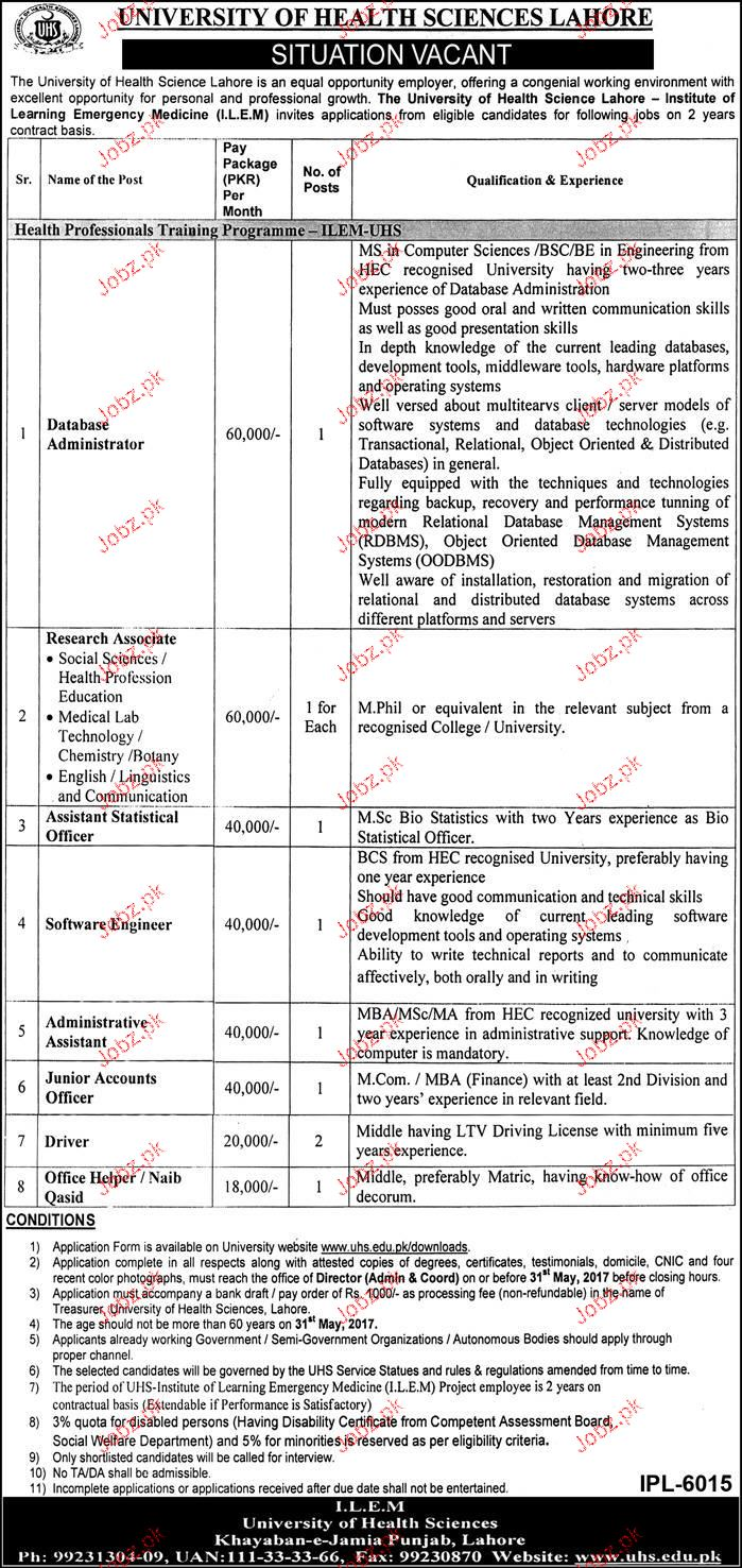 University of Health Science Lahore Career Opportunity
