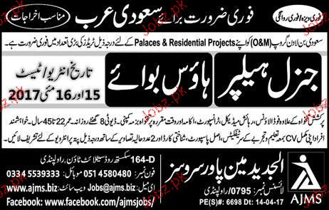 General Helpers and House Boys are required in Al Jadeed Man