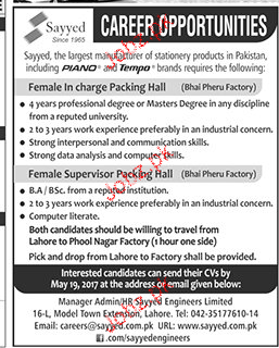 Female Incharge Packing Hall Job Opportunity