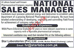 National Sales Manager Job Opportunity
