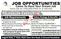 Tele Sales Executives  Job Opportunity