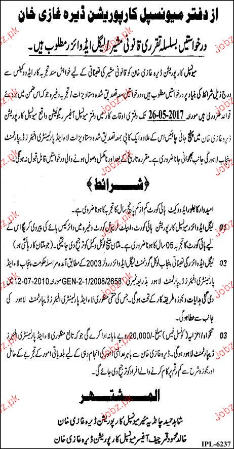Municipal Corporation D G Khan Legal Adviser Jobs