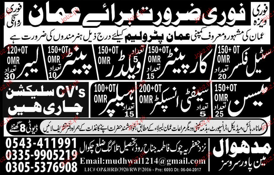 Steel Fixers, Carpenters, Welders, Painters Job Opportunity