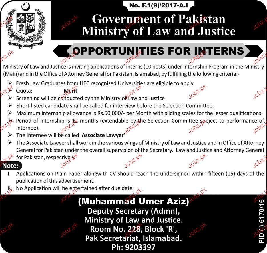 Ministry of Law and Justice, Government of Pakistan Jobs