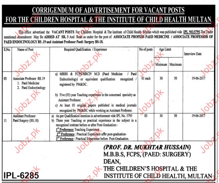 Assistant Jobs Children Hospital & Institute Of Child Health