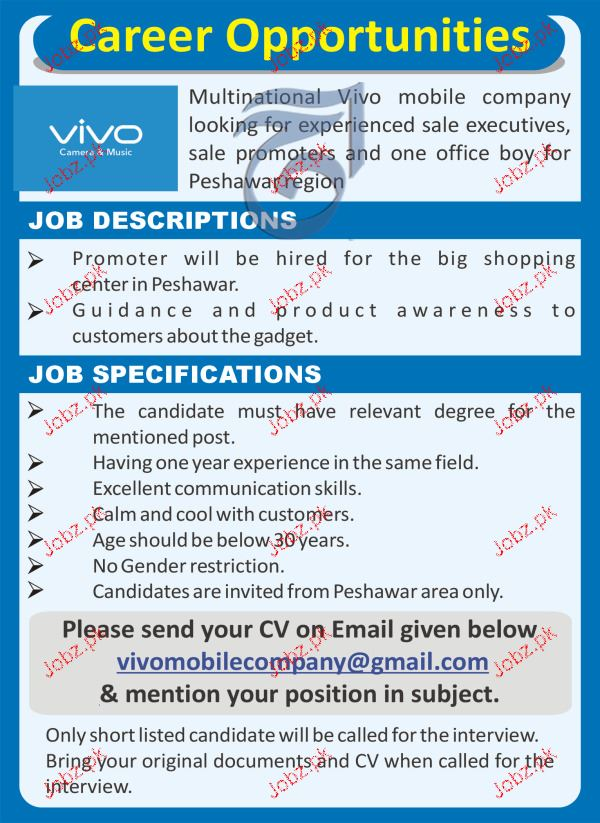 Sales Promoters,Sales Executives  Job in VIVO Mobile Company