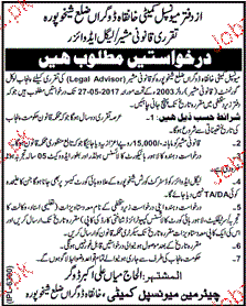 Legal Advisers Job in  Municipal Committee Khankhawa