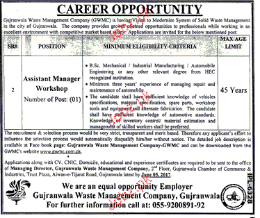 Gujranwala Waste Management Company GWMC Jobs 2017