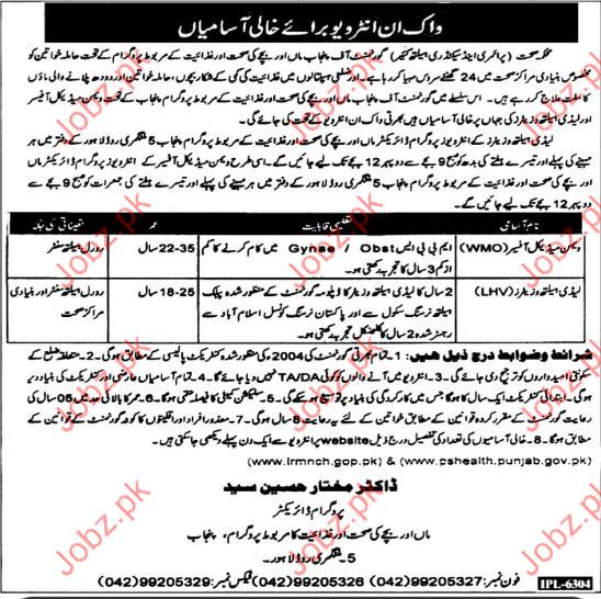 Women Medical officer in  Health Care Department