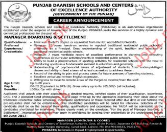 Manager Boarding Jobs In Punjab Daanish School & Centers