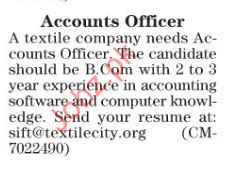 Accounts Officer Jobs In Textile Company