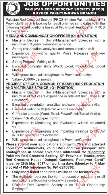 Project officer Jobs In Pakistan Red Crescent Society PRCS