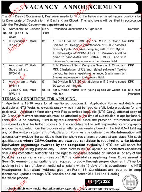 City District Government Peshawar Career Opportunity