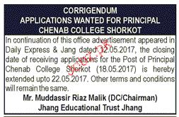 Principal Job in Chenab College Shorkot