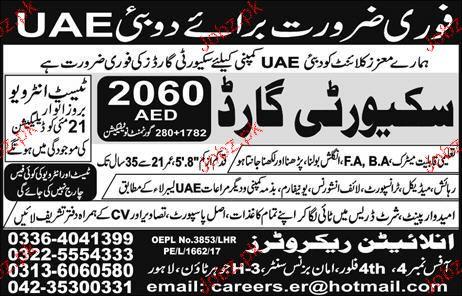 Security Guards Job Required For UAE Dubai