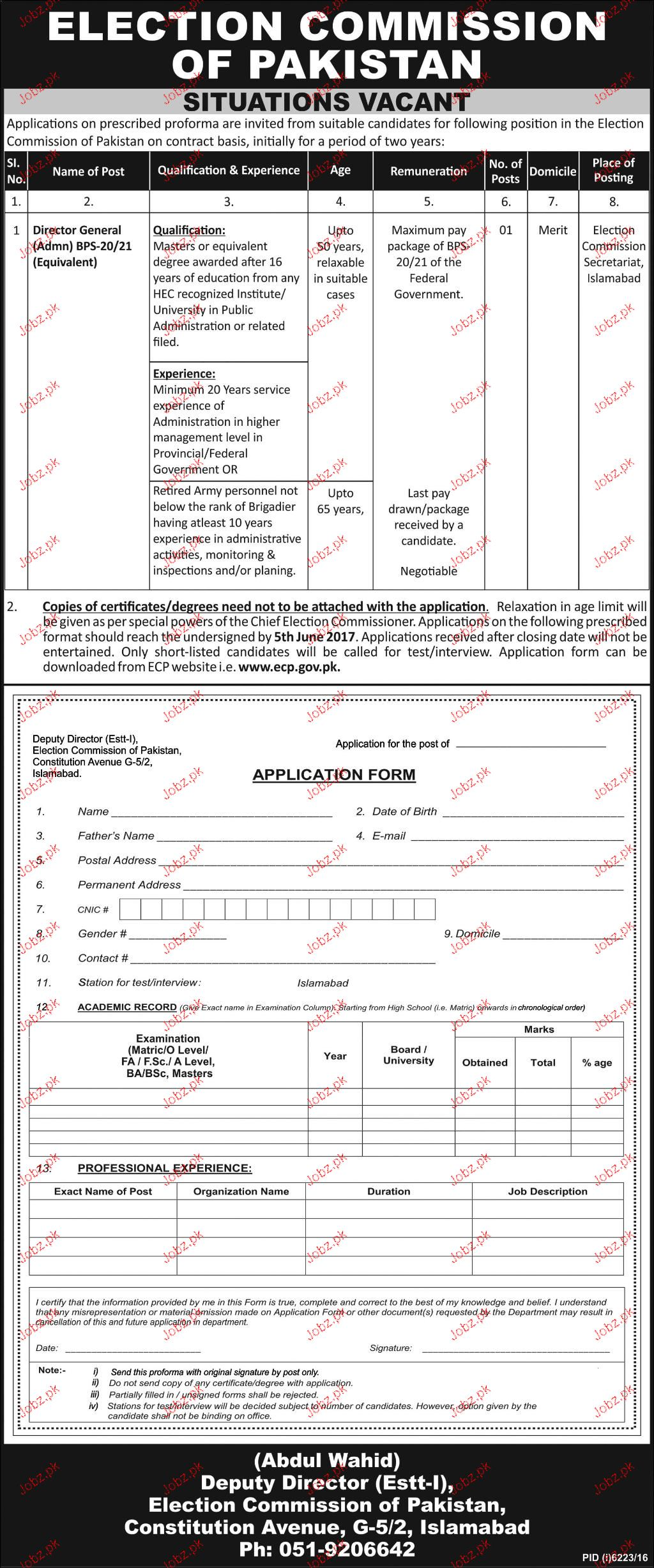 Election Commission of Pakistan ECP Jobs 2017