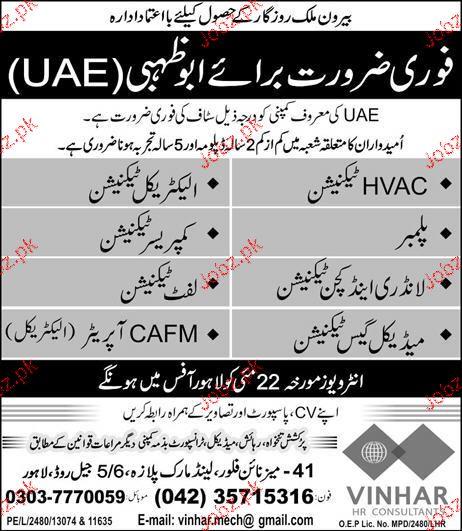 HVAC Technicians, Electrical Technicians Job Opportunity
