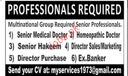 Senior Medical Officers, Homeopathic Doctors Job Opportunity