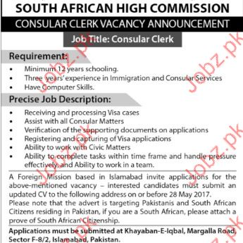 South African High Commission SAHC Job Opportunity