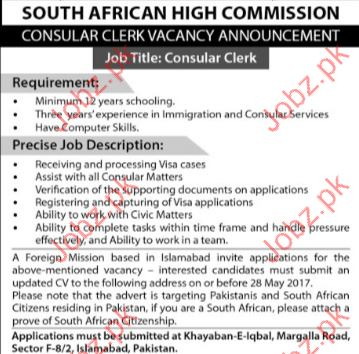 Consular Clerk vacancy at South African High Commission SAHC