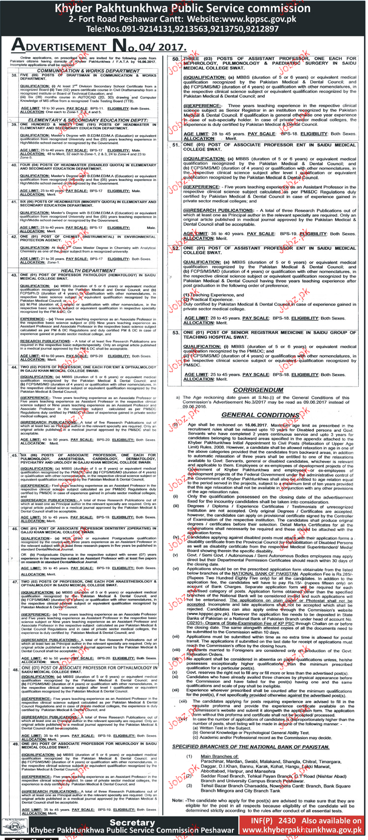 Khyber Pakhtunkhwa Public Service Commission KPSC