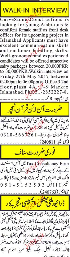 Front Desk Officers, Online Quran Teachers Job Opportunity
