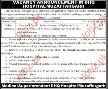 Dialysis Technologiest Jobs In DHQ Hospital