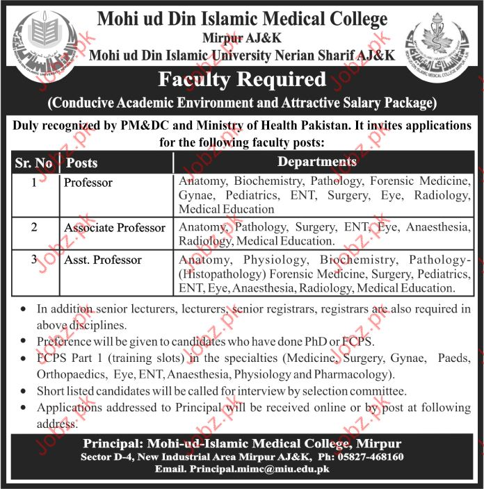 Professor Jobs In Mohi Ud Din Islamic Medical University 2018 Jobs ...