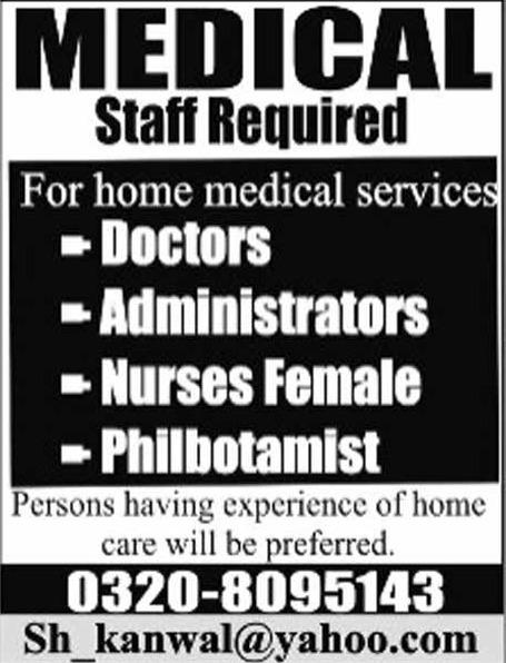 Medical Officer job 2017 2017 Jobs Pakistan Jobzpk – Medical Officer Job Description