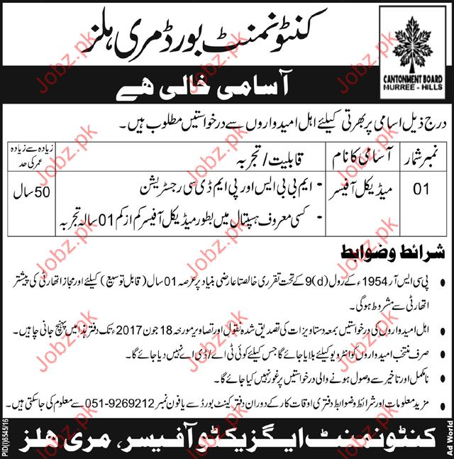 Medical officer Jobs In Cantonment Board Murree Hills 2017 Jobs – Medical Officer Job Description