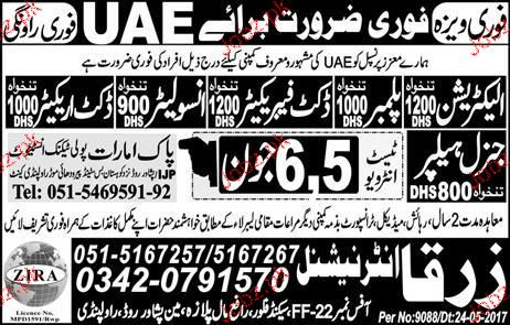 Electricians, Plumbers, Duct Fabricators Job Opportunity