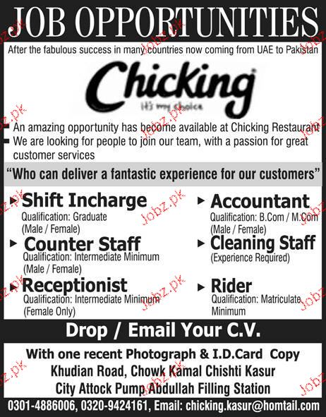 accountant  shift incharge  cleaning staff wanted 2020 job