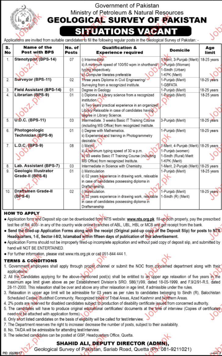 steno typist in geological survey of pakistan 2017