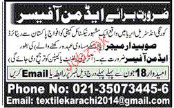 Admin Officers Job Opportunity