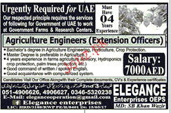 Agriculture Engineers Extension Officers Job Opportunity