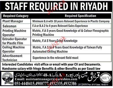 Salesmen, Printing Media Operators Job Opportunity