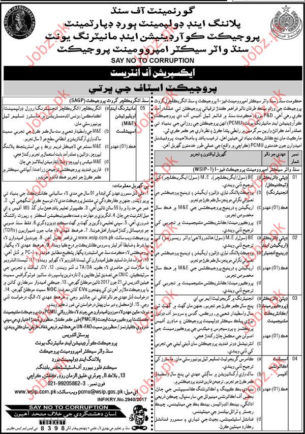 Monitoring Jobs In Planing Development Board Department