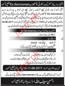 Ex Constable Required For Foreign Security