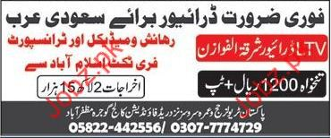 Urgently Drivers Required for Saudi Arabia