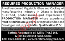 Production Manager Jobs