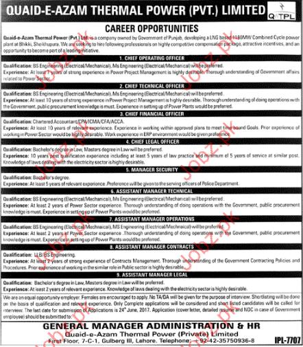 Quaid e Azam Thermal Power (Pvt) Ltd. QATPL Careers