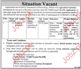PMAS-Arid Agriculture University Rawalpindi Required Staff