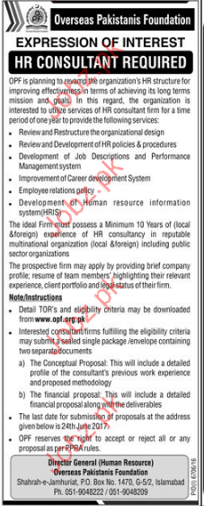 OPF Overseas Pakistani Foundation Required HR Consultant