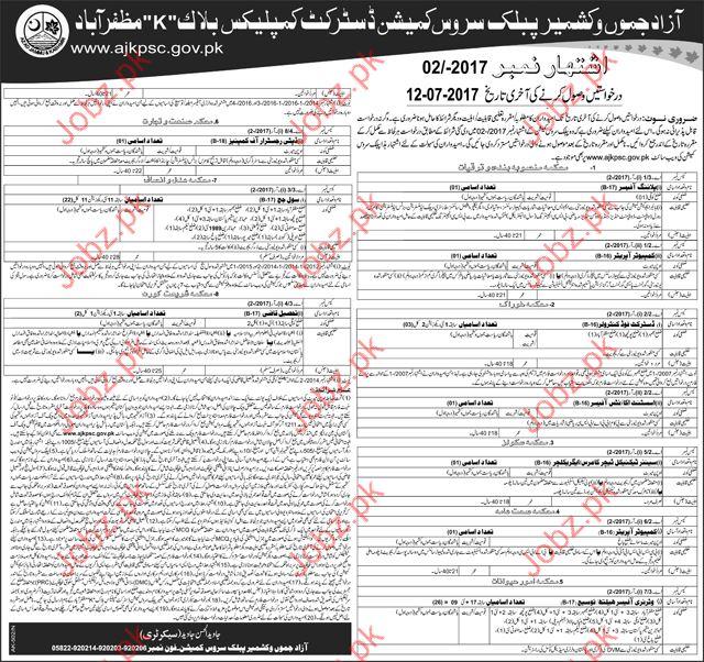 Azad Jammu and Kashmir Public Service Commission AJKPSC Job