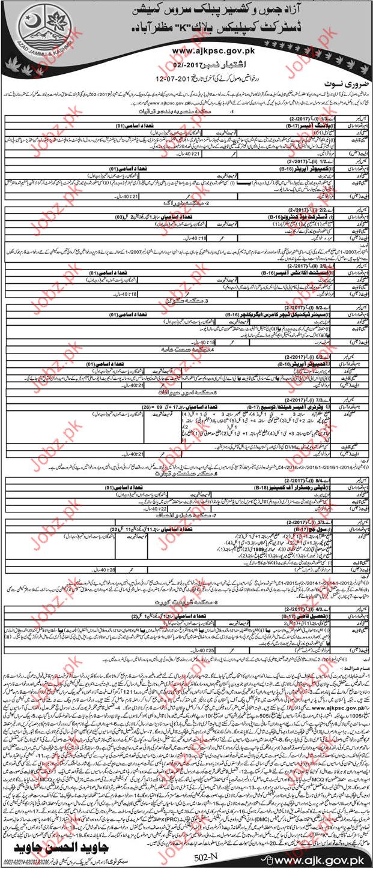 Azad Jammu and Kashmir Public Service Commission AJKPSC Post